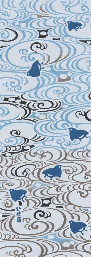 江戸千代紙の老舗「いせ辰」の注染手ぬぐい。観世水にちどり