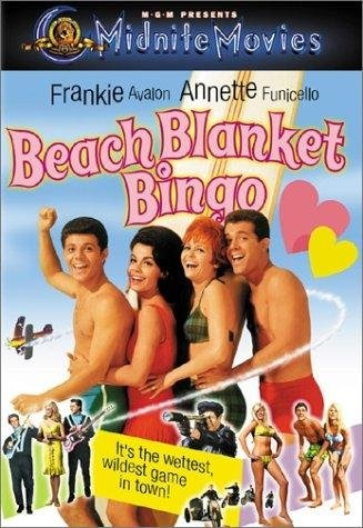 Beach Blanket Bingo (1965) Annette and Frankie at their best!