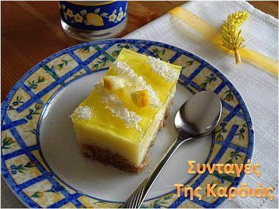 ΣΥΝΤΑΓΕΣ ΤΗΣ ΚΑΡΔΙΑΣ: Γλυκό ψυγείου λεμόνι - καρύδα