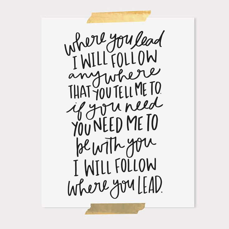 """""""Gilmore Girls Theme Song"""" Unframed Print Your choice of 5x7, 8x10 OR 11x14 Hand lettered by Chelcey Tate All prints are shipped in a sturdy, eco-friendly kraft mailer sandwiched between 2 pieces of c"""