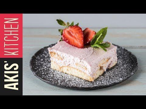 Εύκολο γλυκό ψυγείου με Φράουλες | Kitchen Lab by Akis Petretzikis - YouTube