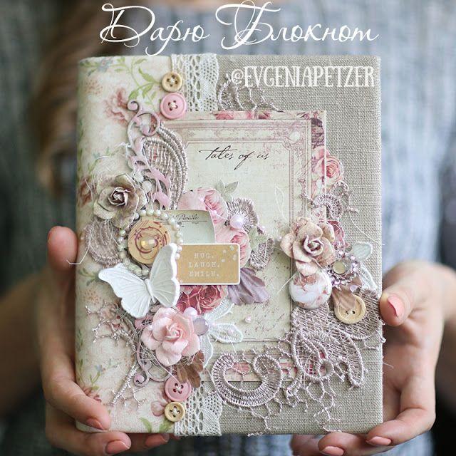 ScrapTherapy by Evgenia Petzer