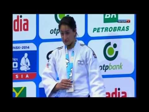 ** WATCH ** | Awards ceremony & Israeli Anthem | Gold Medal for Yarden Gerbi (ISR) - 63Kg - Judo World Championships 2013 -