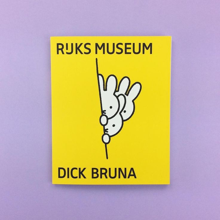 Dick Bruna – See More (Yellow), designed by Irma Boom