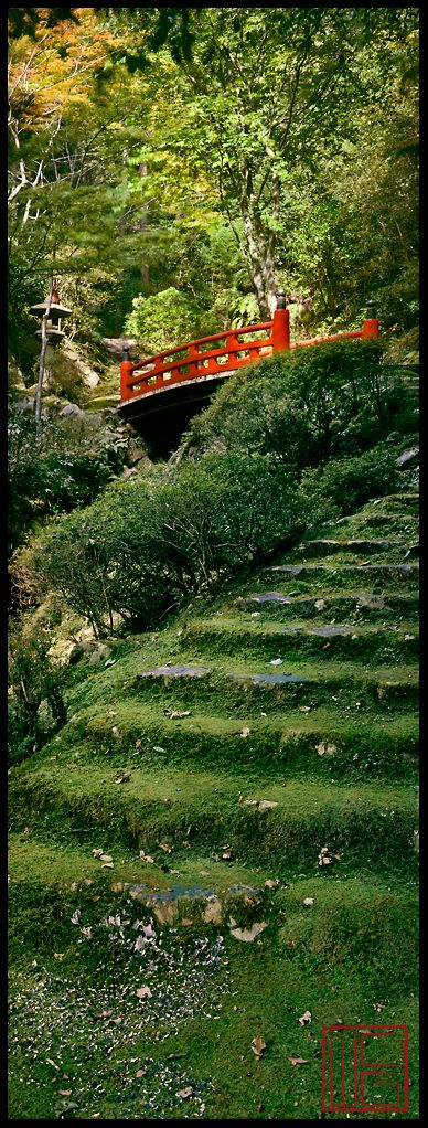 """Hakuryu-en, Kyoto, Japan: photo by William Corey"" Beautiful photograph. Thank you for sharing. S"