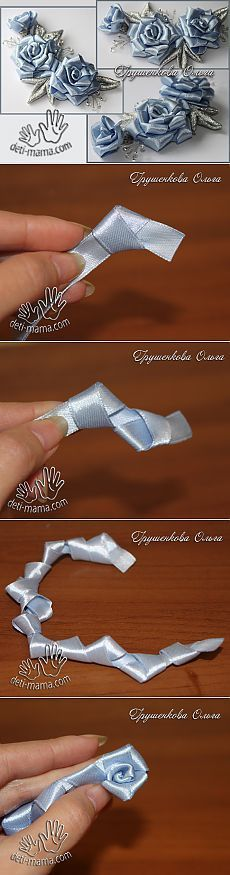 An easy way to create a ribbon of roses - Crafts | Ideas for Handmade | Flower From tape, and Rosa