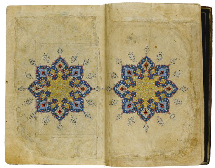 A large illuminated Qur'an, India, Deccan, late 16th century | Lot | Sotheby's