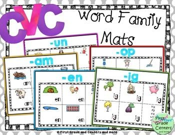 15 cvc word family mats to use with magnetic letters $