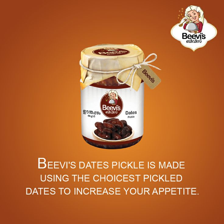 Beevi's Dates Pickle is made using the choicest pickled dates to increase your appetite.
