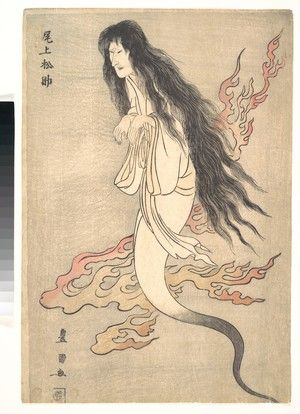 Utagawa Toyokuni I: Onoe Matsusuke as the Ghost of the Murdered Wife Oiwa, in