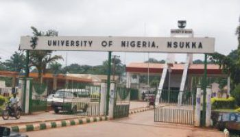 2016/2017 Admission Into Department Of Music, University Of Nigeria Nsukka (UNN) Apply Now!!
