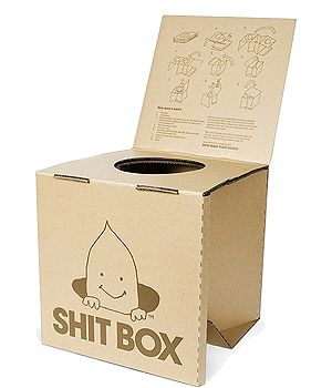 "Private toilet ""Shit Box"""