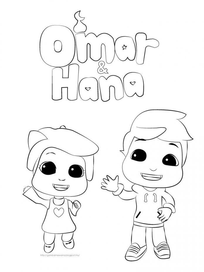Very Cute Omar Hana Colouring Pages For Kids Coloring Pages Kids