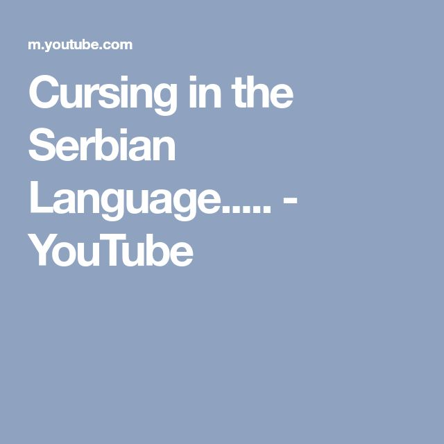 Cursing in the Serbian Language..... - YouTube Click Visit!