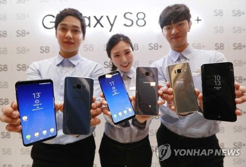 Galaxy S8 available for use ahead of official release