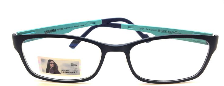 New Prescription Eyeglasses Ultem, Super light and Flexible Frame Piovino 3005 C105-1