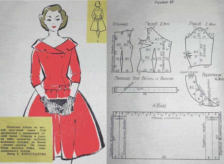 Off-the-shoulder jacket and skirt
