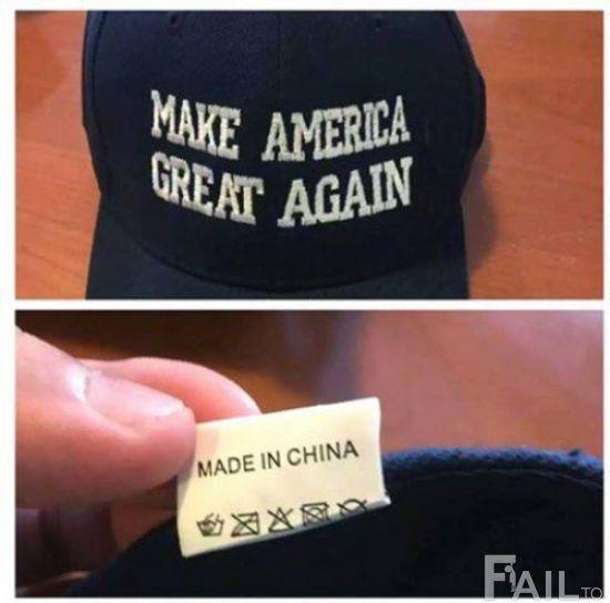 Fail.to Picdump