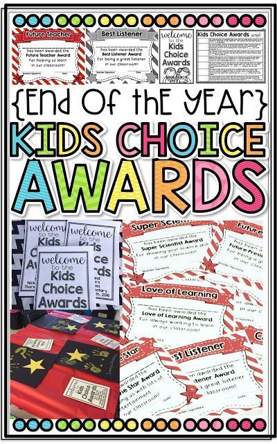 End of the Year Kids Choice Awards! End of the Year Party for the Elementary Classroom! Great way to end the year by allowing students to choose who wins the awards and then invite families to celebrate with an awards ceremony!