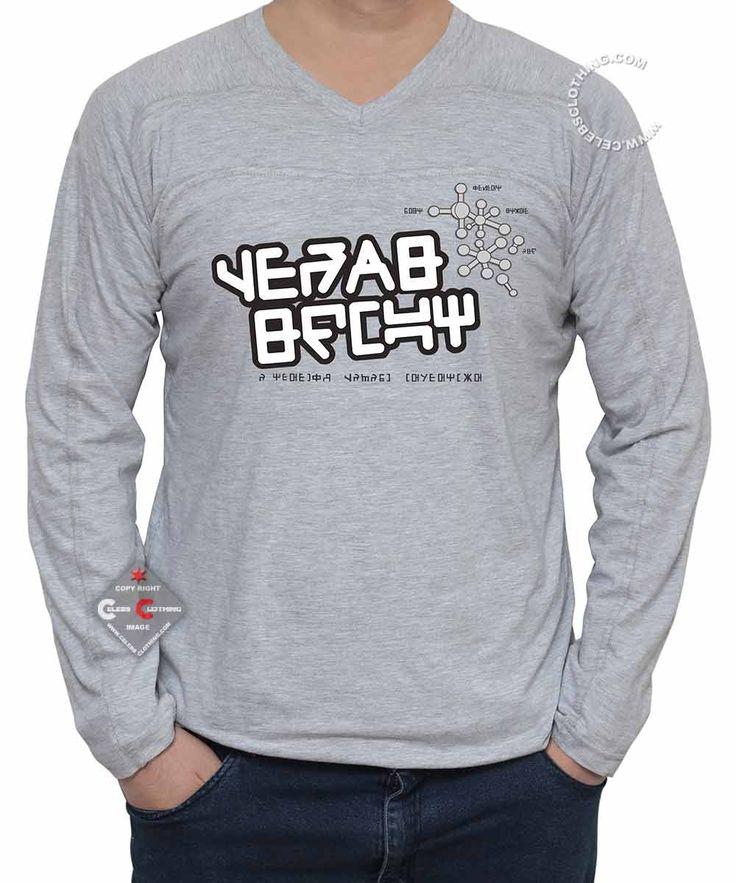 Guardians of the Galaxy Vol  2 Star Lord Peter Quill Chris Pratt T-Shirt.