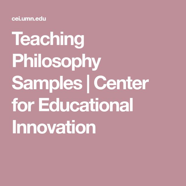 how to become a philosophy teacher