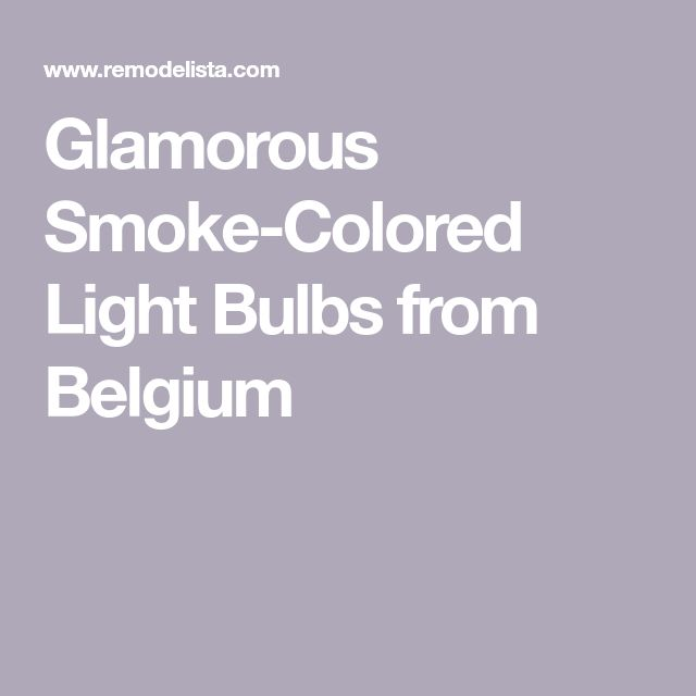 Glamorous Smoke-Colored Light Bulbs from Belgium