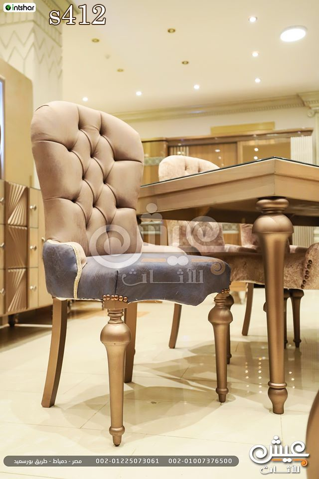 لعشاق الجديد احدث كتالوج ومجموعه غرف سفر مودرن دمياط تناسب جميع Furnture Furniture Dining Chairs Home Decor