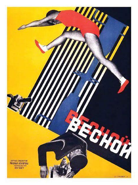Плакаты фильмов, выпущенных Всеукраинским фотокиноуправлением (ВУФКУ) в 1920-30 гг.   КОММЕНТАРИИ