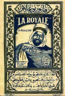Limonade La Royale. Produit d'Algérie