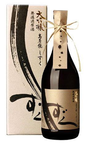 萬寿鏡(ますかがみ)大吟醸無濾過原酒