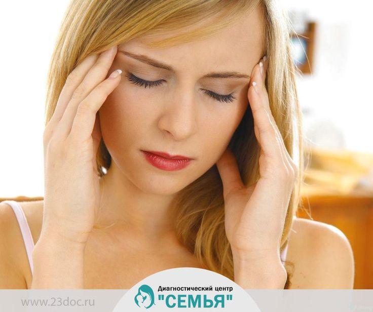 Распознайте рассеянный склероз по его симптомам  ▶ 23doc.ru/stati/article_post/raspoznayte-rasseyannyy-skleroz-po-yego-simptomam  На сегодняшний день это грозное заболевание под названием рассеянный склероз обозначается как аутоиммунное, т.е. собственные клетки головного и спинного мозга распознаются иммунной системой как чужие, и иммунная система начинает их атаковать. Впервые эта болезнь проявляет себя в молодом, трудоспособном (от 15 до 40 лет) возрасте. В этом и основная проблема…