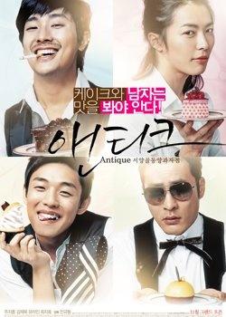 Antique (Korean Movie).  bellissimo!!!!