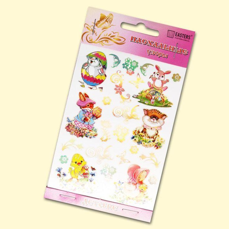 """SHOP-PARADISE.COM:  Пасхальные наклейки на яйца """"детские"""", 13,5 × 8,5 см, 25 штук в упаковке 7,55 €"""