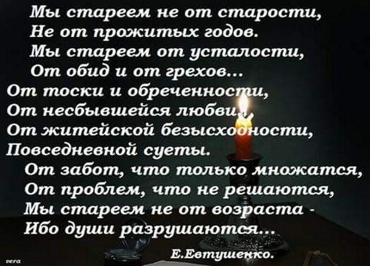 Botacoz Menlibaewa - Google+
