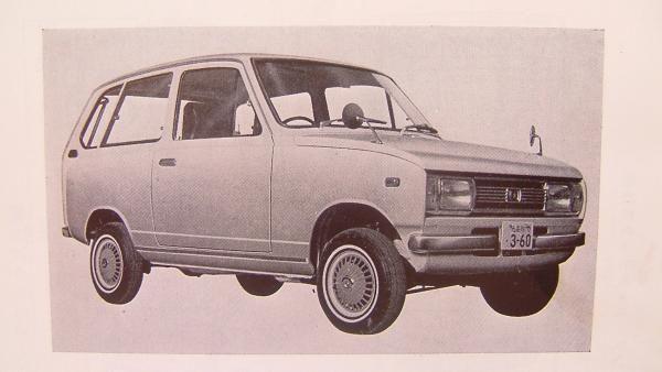 Suzuki Fronte SS 40 550