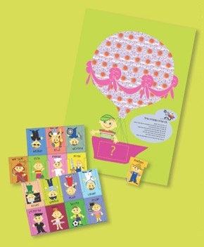 In the What Will I Be When I Grow Up game, the Birthday Child chooses the first player who gets to pick a profession-card from one of the slits on the beautiful hot air balloon poster.  The kid acts out the profession in pantomime.    Whoever guesses correctly is the next one up to pick a new card.    One of the cards has been pre-marked by the Birthday Child showing his/her career ambition. Whoever picks that card wins a special prize!: Professional Cards, Balloon Posters, Birthday Child, Cards Win, Hot Air Balloons, Profess Cards, Kid