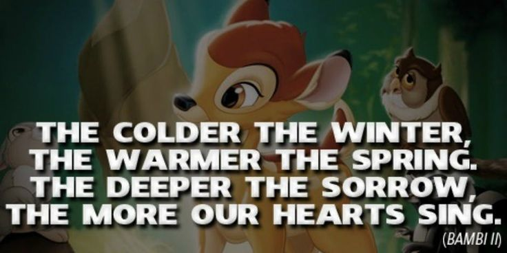 17 Seriously Sad Disney Quotes From Movies That Made Us Cry | YourTango