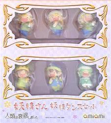 あみあみ 妖精さんシリーズ/人類は衰退しました 妖精ダンスセット 1