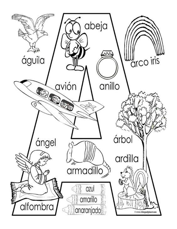 17 mejores ideas sobre hojas de trabajo del alfabeto en for Learning planet alphabet coloring pages