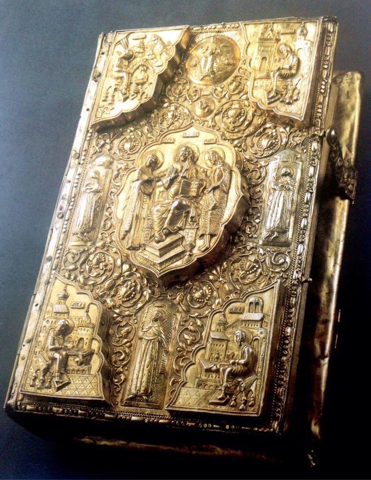 Картинка оклад евангелия