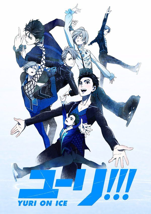 """""""AnimeJapan2016"""", announced the production of new original animation of Kubo beeswax × Sayo Yamamoto """"Yuri !!! on ICE"""". Men's figure skating anime that becomes a first-ever!"""