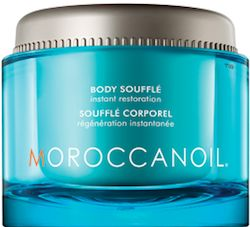Get your body feeling like a million bucks! Enter now to win Body Buff and the Body Soufflé from the Moroccan Oil Body Line!