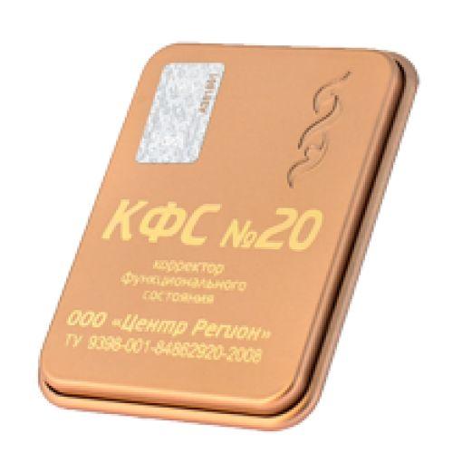 Piastra di Kolzov - n. 20 - Liberazione da entità astrali e ripristino DNA- Serie GOLD 175€ - Idealandia