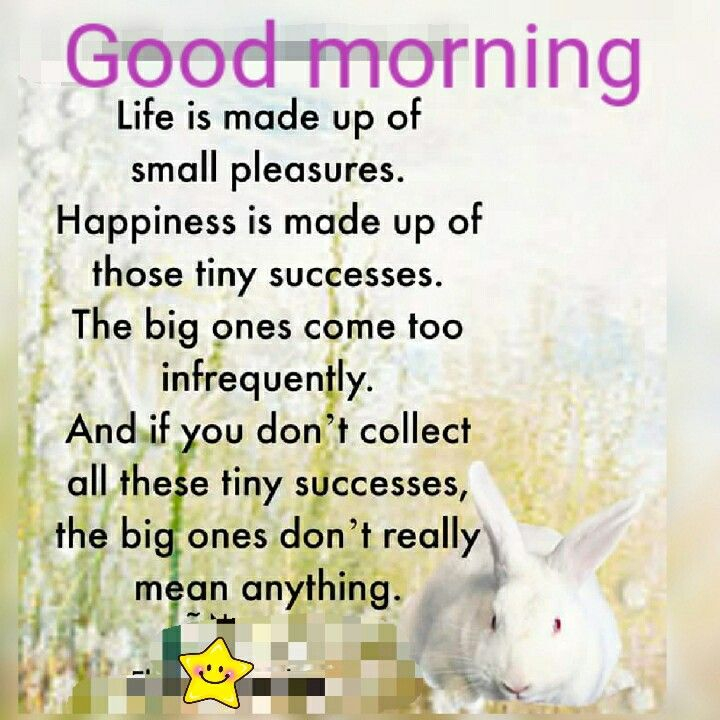 Good Morning Happy Life Quotes: Pin By Madathil Lathamenon On Good Morning Quotes