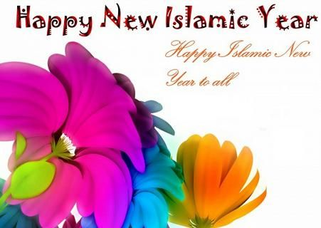 Happy Blessed Islamic New Year to all my Muslim, sisters and brothers around the world may Allah shine on you all may His send his Blessings and Peace on you all have a wonderful year 1438 (2016-2017) Ameen <3