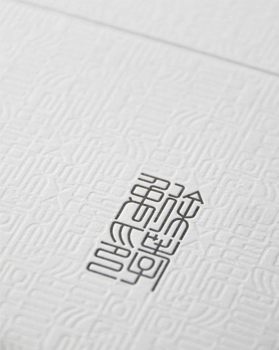 Deboss repinned by Awake — http://designedbyawake.com