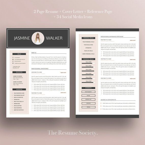 Resume Template - 4 Pages - CV - Cover Letter - References - MS Word