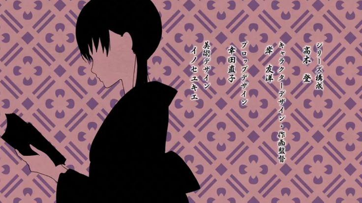 Shizuku/ Purple/ OVA