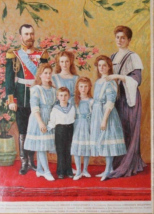 Открытки с семьей романовых