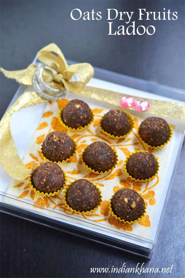Sugar-free, fat-free, gluten-free, vegan and guilt-free Oats Dry Fruits Ladoo with goodness of flax and sesame seeds, healthy diwali recipes hope you guys enjoy it